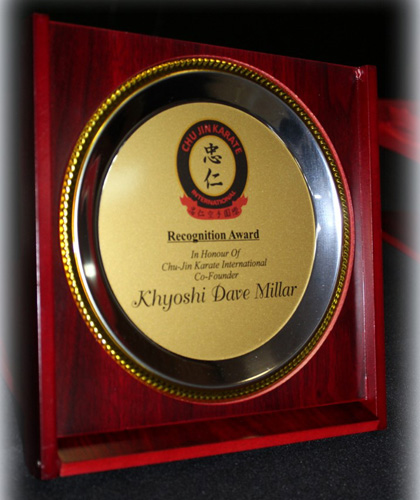 Recognition Award Khyoshi Dave Millar