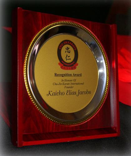Recognition Award - Founder Kaicho Elias Jacobs